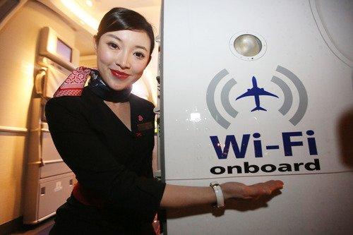 China mejora conexión a Internet en aviones