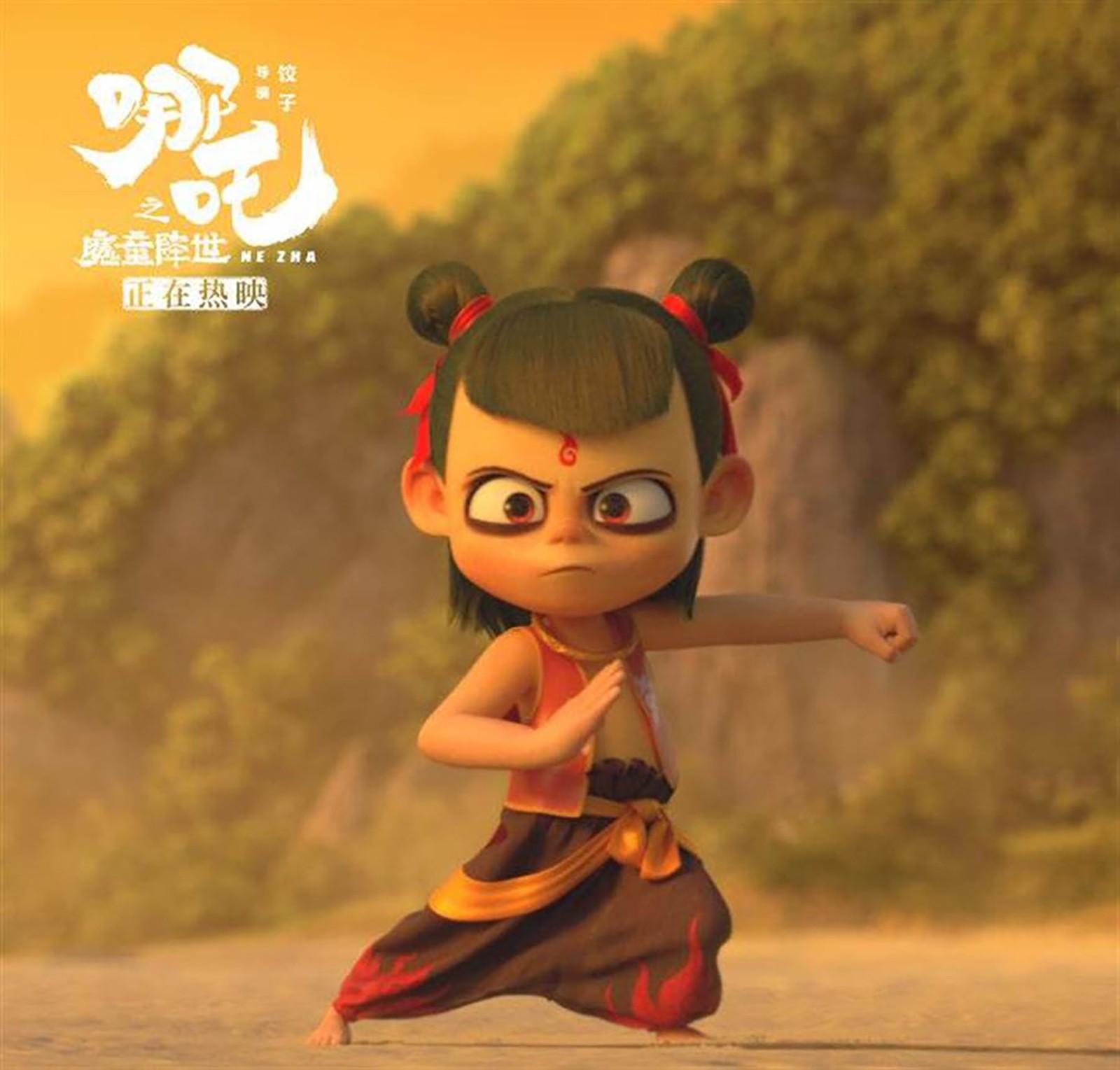 """Película """"Ne Zha"""" se convierte en la segunda más taquillera de todos los tiempos en parte continental china"""
