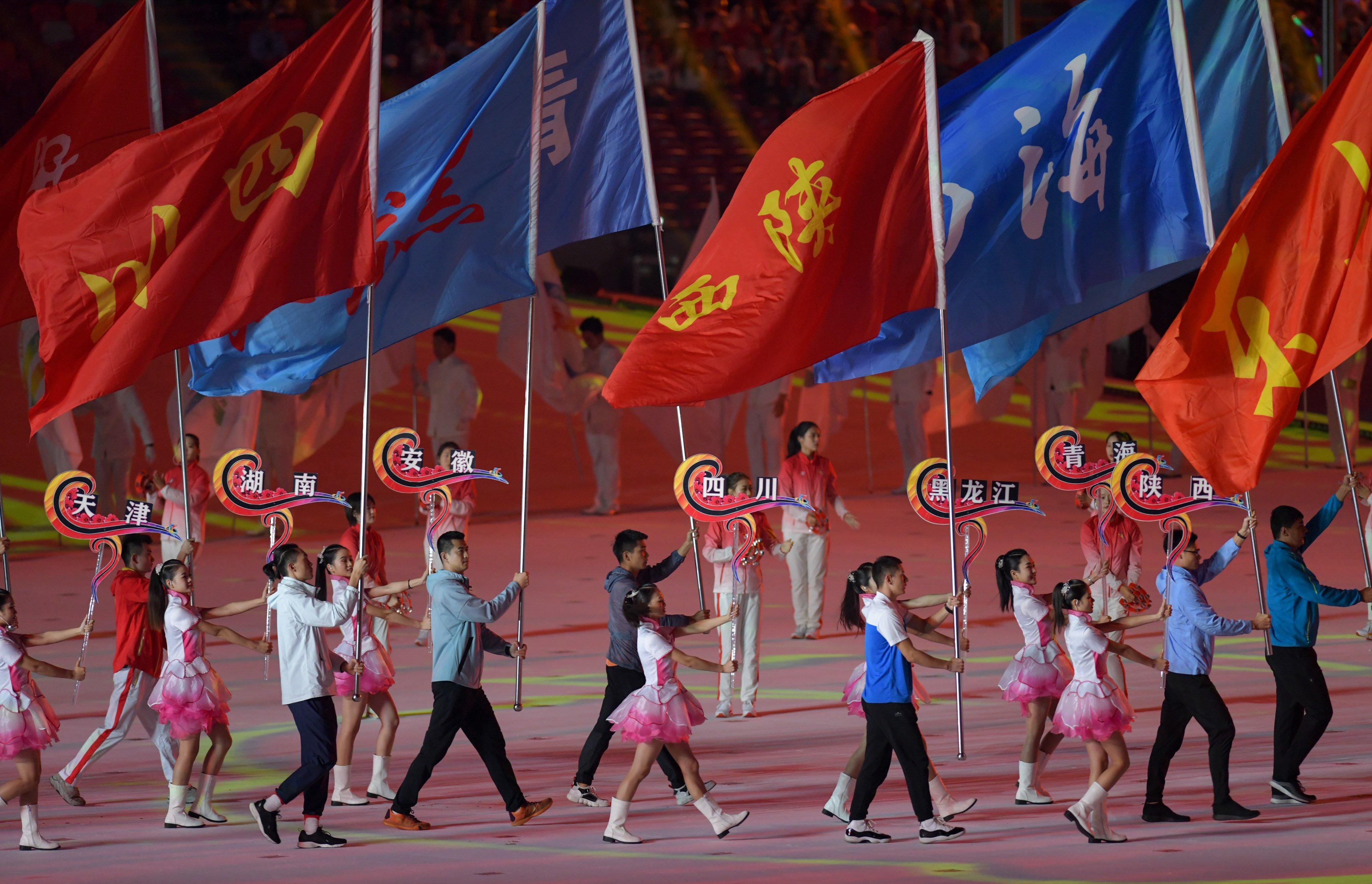 Concluyen XI Juegos Etnicos de China en Zhengzhou