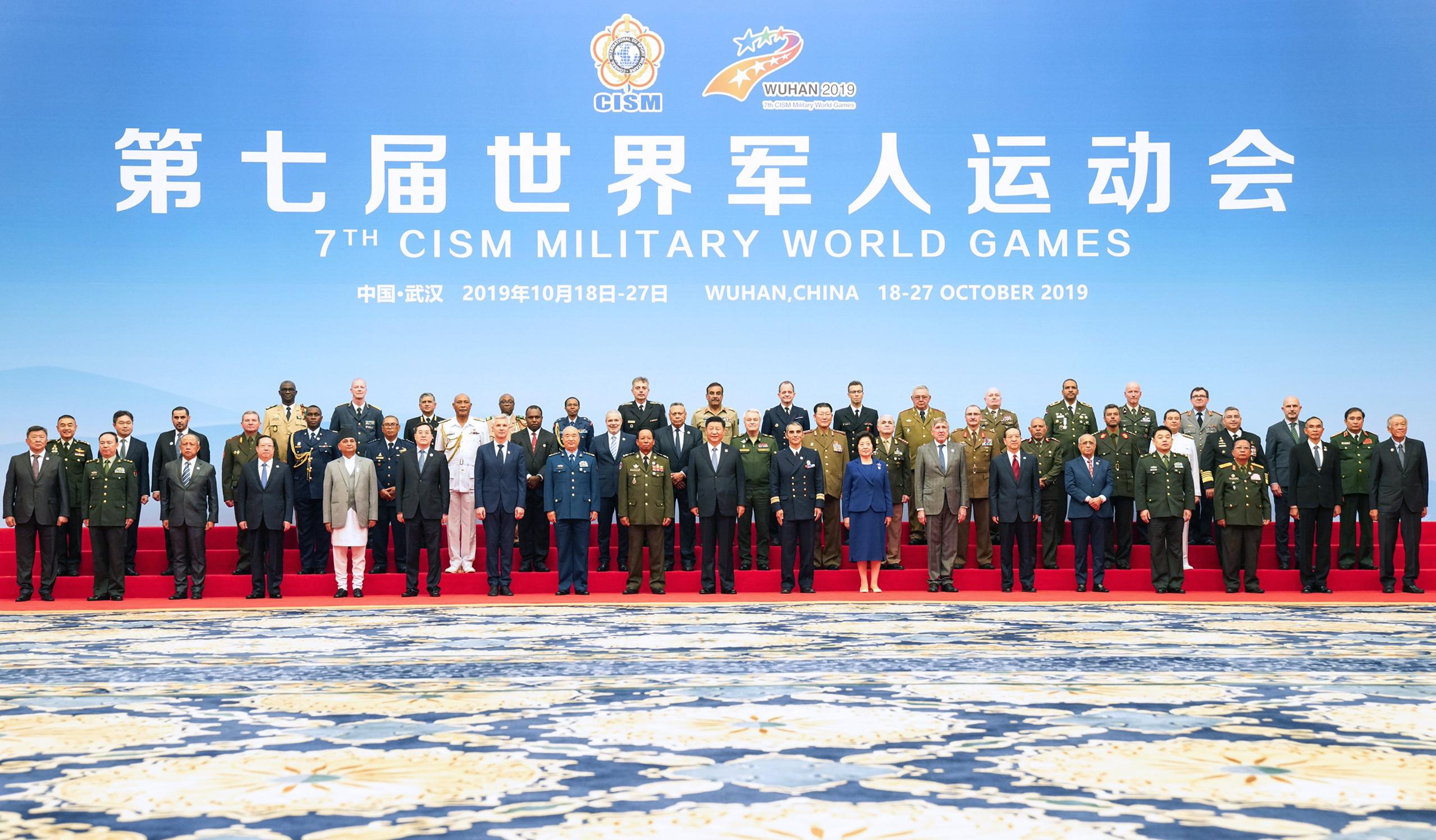 Xi destaca paz y amistad en Juegos Mundiales Militares