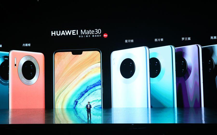 Huawei llega a los 200 millones de celulares vendidos en este año