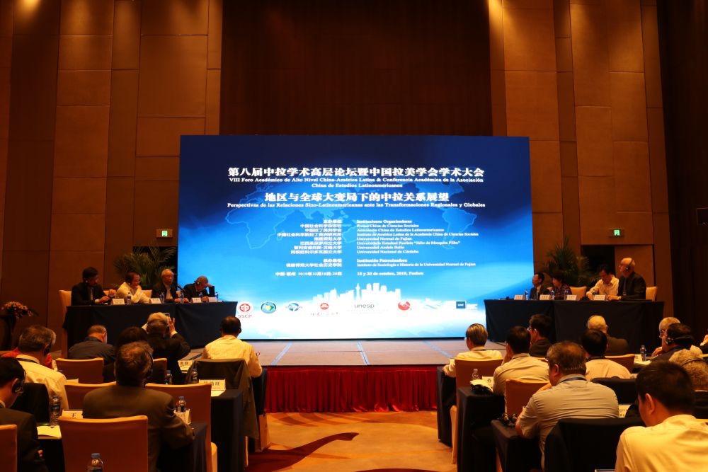 Académicos: La Franja y la Ruta crea más oportunidades de cooperación entre China y América Latina