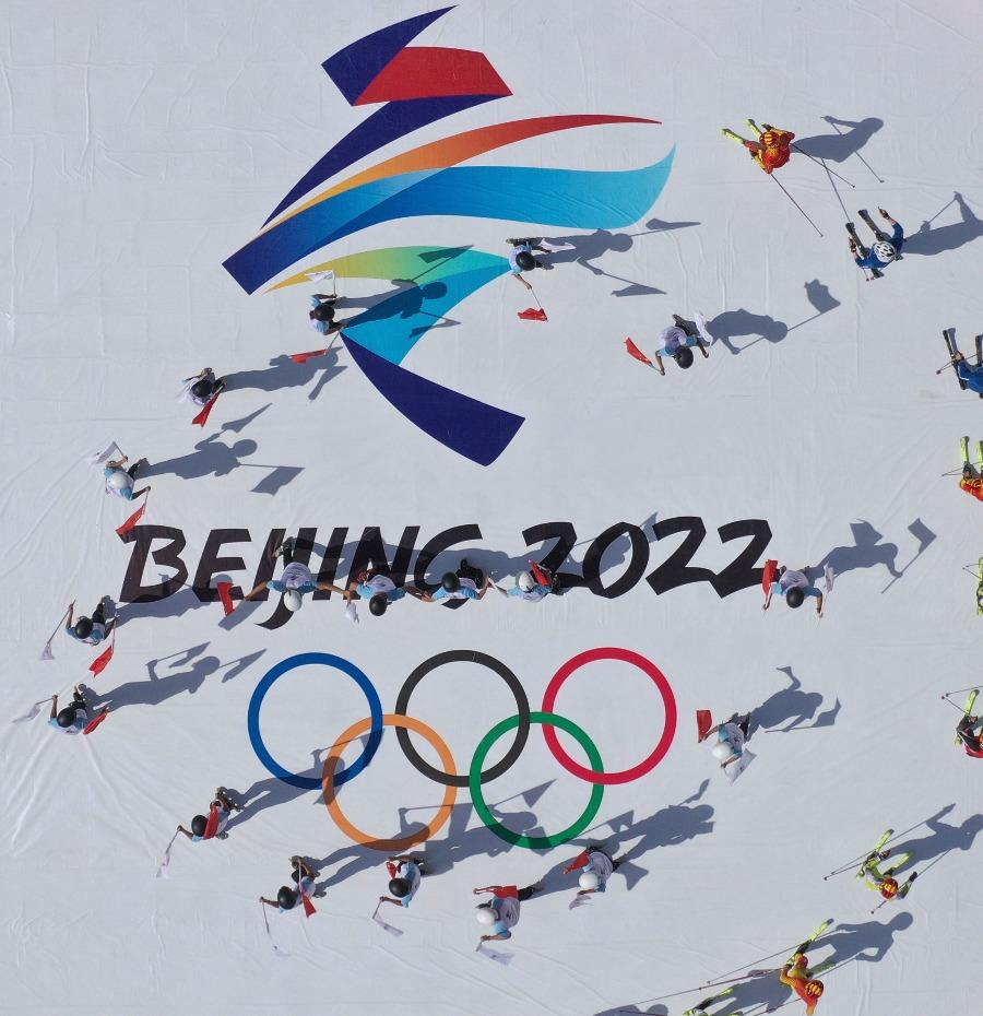 Beijing 2022 presenta primeras obras de música promocional