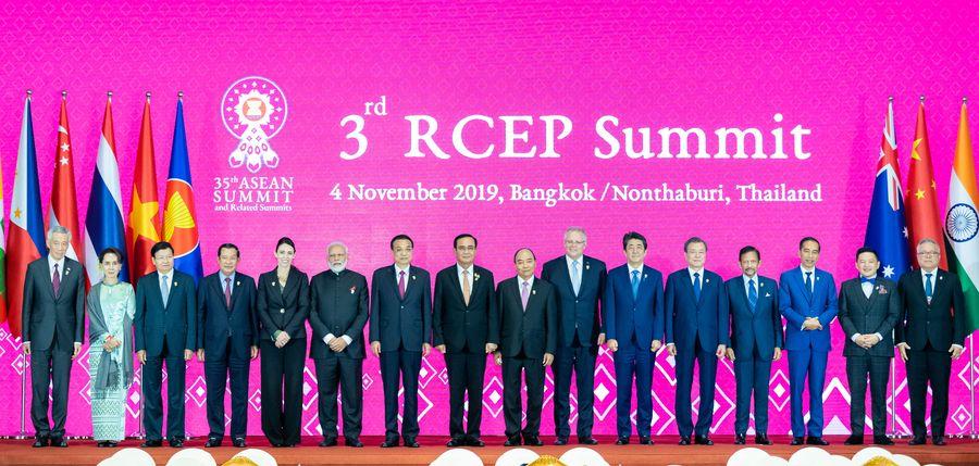 China ofrecerá oportunidades de estudio de geociencias a países de ASEAN