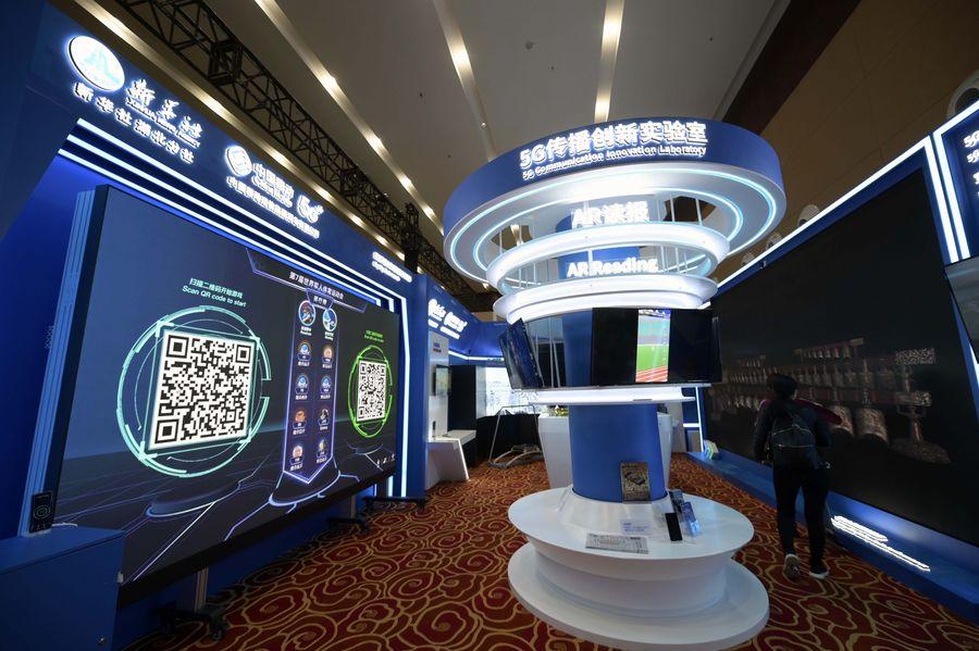 Xinhua pone en operación sala de redacción inteligente