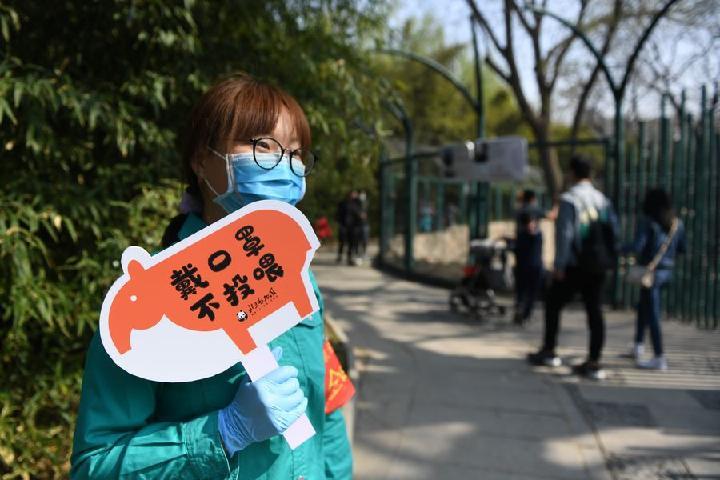 China no debe bajar alerta en lucha contra COVID-19, según funcionario sanitario