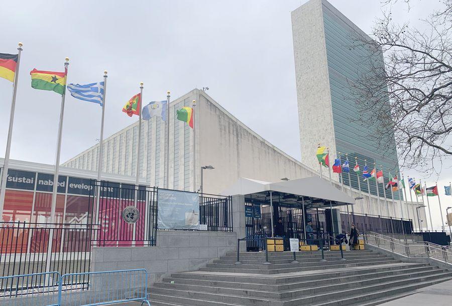 China publica documento de posición sobre 75º aniversario de la ONU