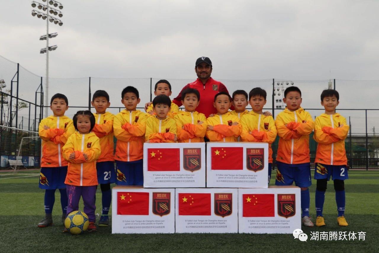 Jóvenes futbolistas chinos donan suministros médicos a España