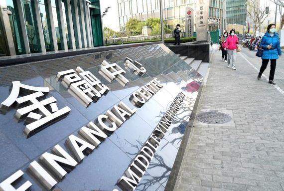 Ingreso de capital extranjero en Shanghai aumenta 4,1 % en primeros cuatro meses de 2020