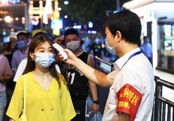 Más de 250 miembros de policía china pierden la vida en cumplimiento del deber en lucha contra COVID-19