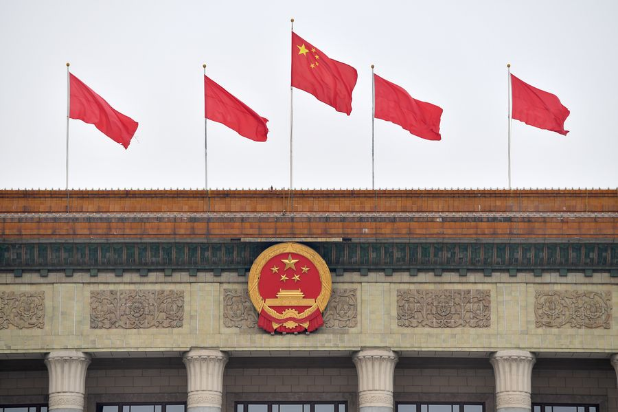 Se publicará artículo de Xi sobre Código Civil