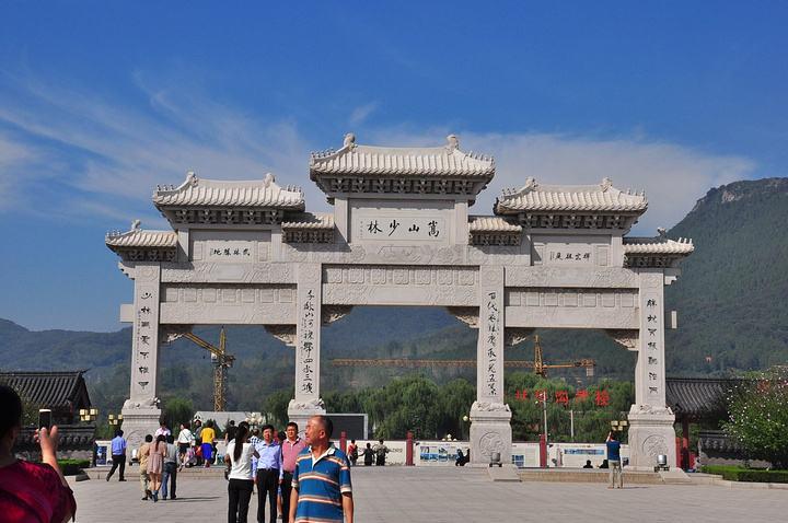 Templo de Shaolin reabre al público