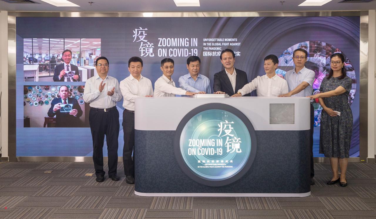 Exposición en línea sobre la lucha mundial contra el COVID-19 es inaugurada en Beijing
