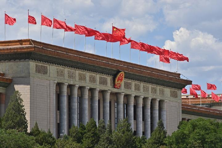 Máximo órgano legislativo de China concluye sesión de comité permanente