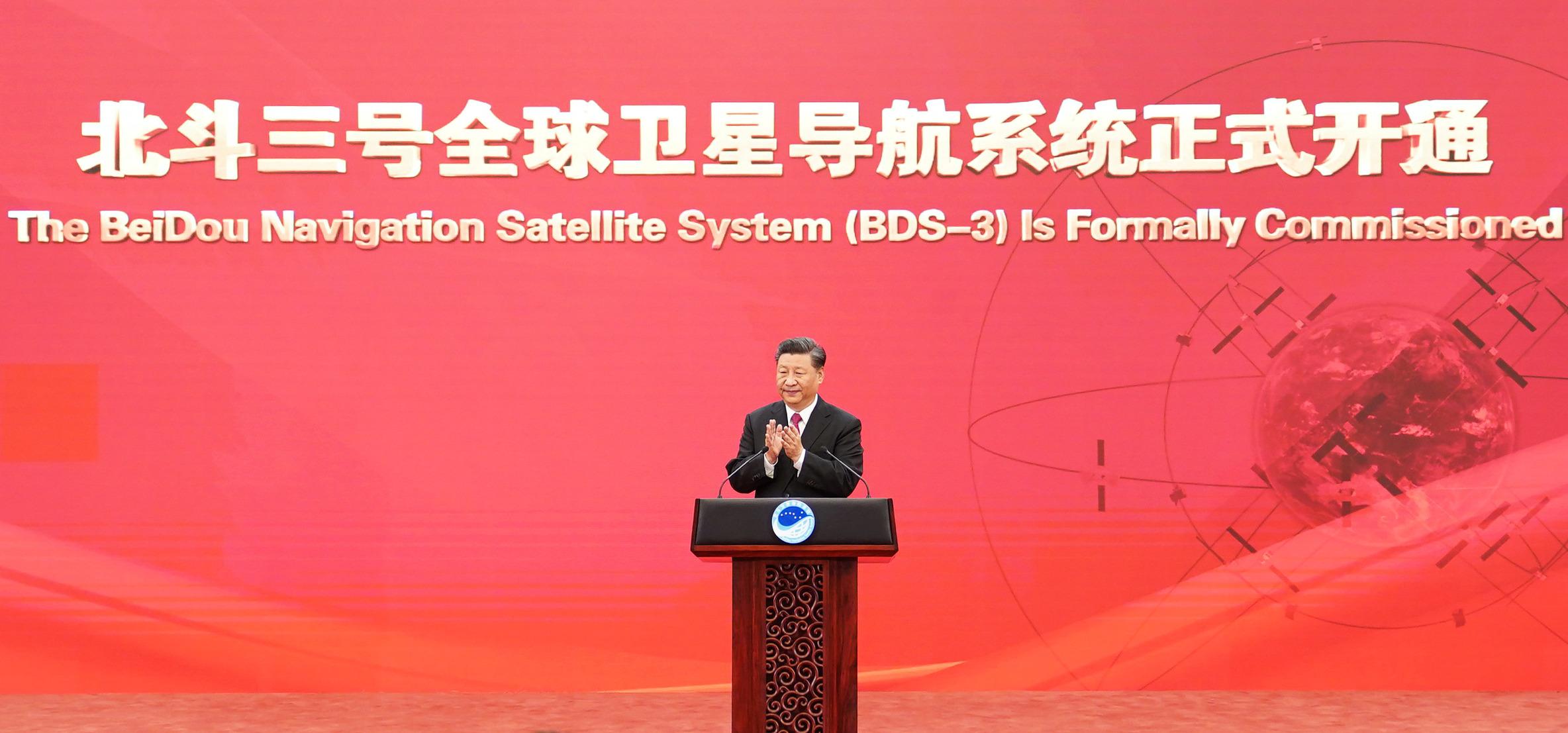 Xi anuncia oficialmente puesta en operación de Sistema de Navegación por Satélite BeiDou-3