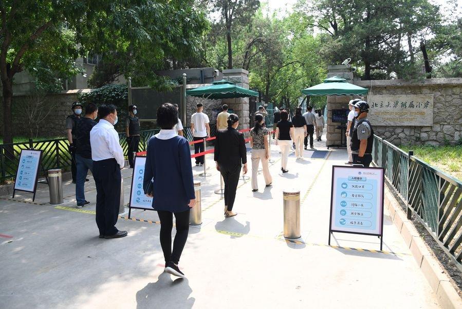 Candidatos a universidades chinas recibirán consultas en línea