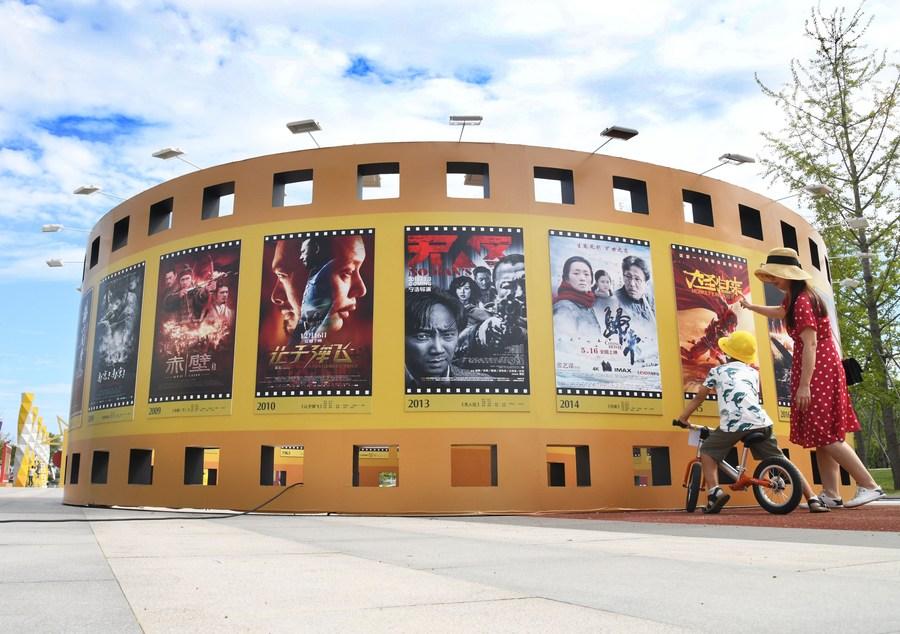 Shanghai otorgará subsidios a salas de cine cerradas por COVID-19