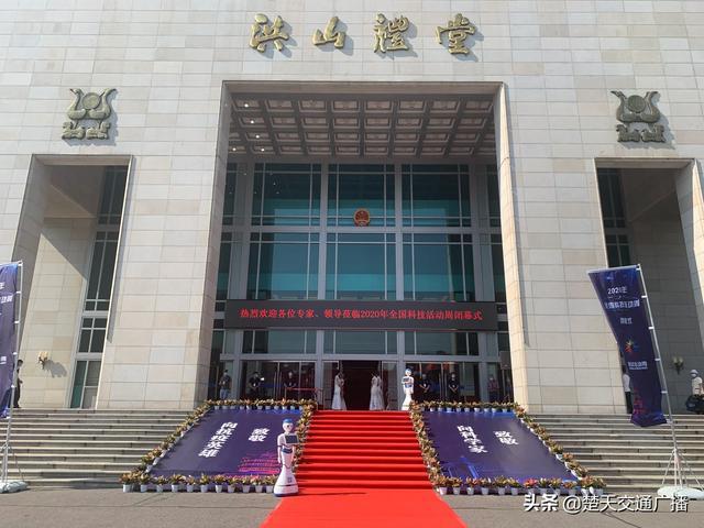 Semana de ciencia y tecnología de China recibe más de 500 millones de visitas en línea