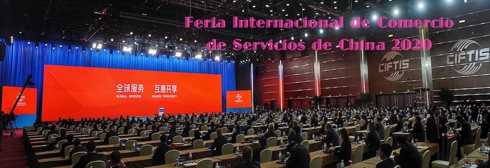 Inauguran feria internacional de comercio de servicios de China