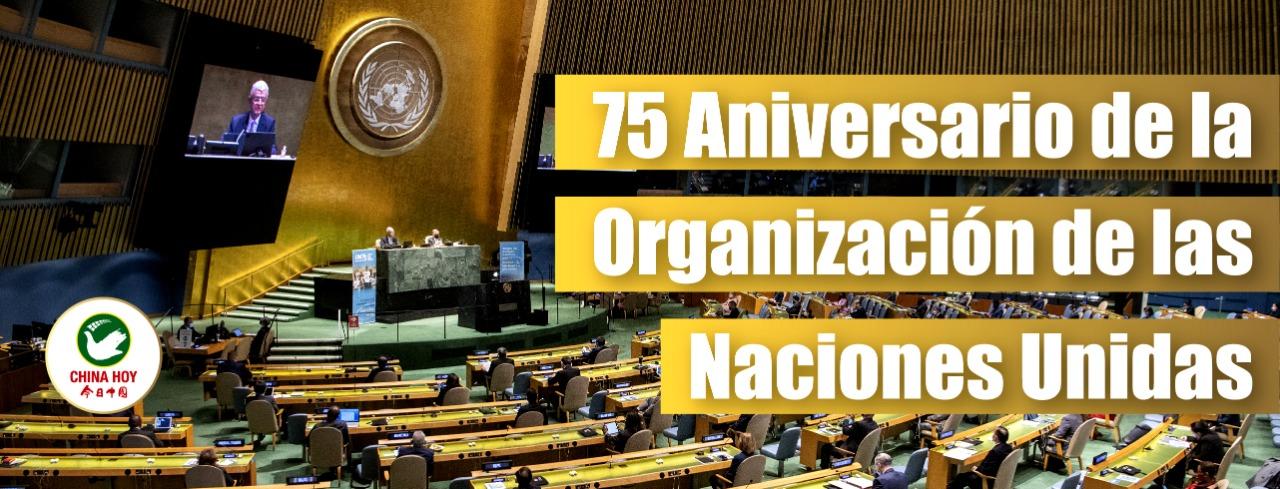 Comienza Debate General de Asamblea General de Naciones Unidas