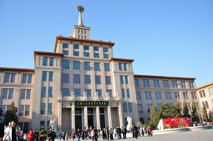 Beijing inaugura exposición sobre guerra de resistencia contra agresión estadounidense y ayuda a Corea