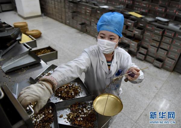 China posee más de 65.000 instituciones médicas de medicina tradicional china