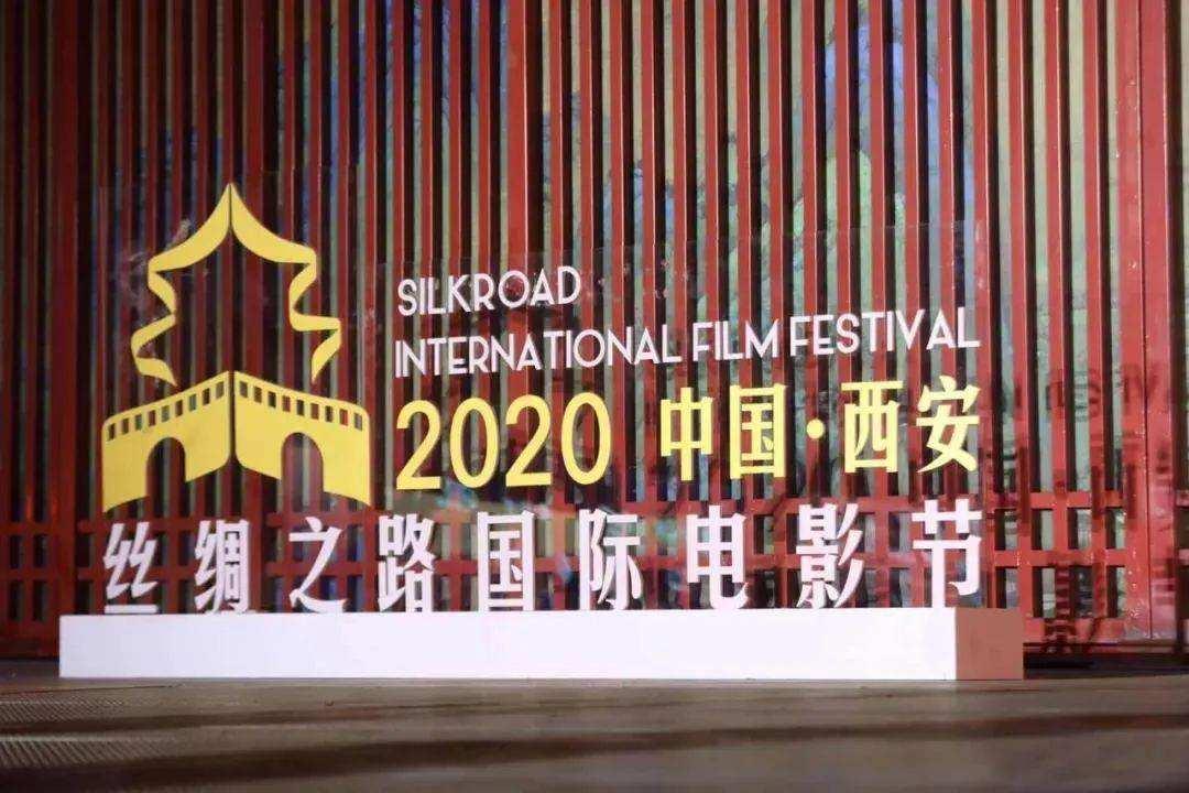 China busca desarrollo de alta calidad de industria cinematográfica