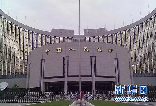 Gobernador del banco central afirmó que China seguirá avanzando en apertura financiera