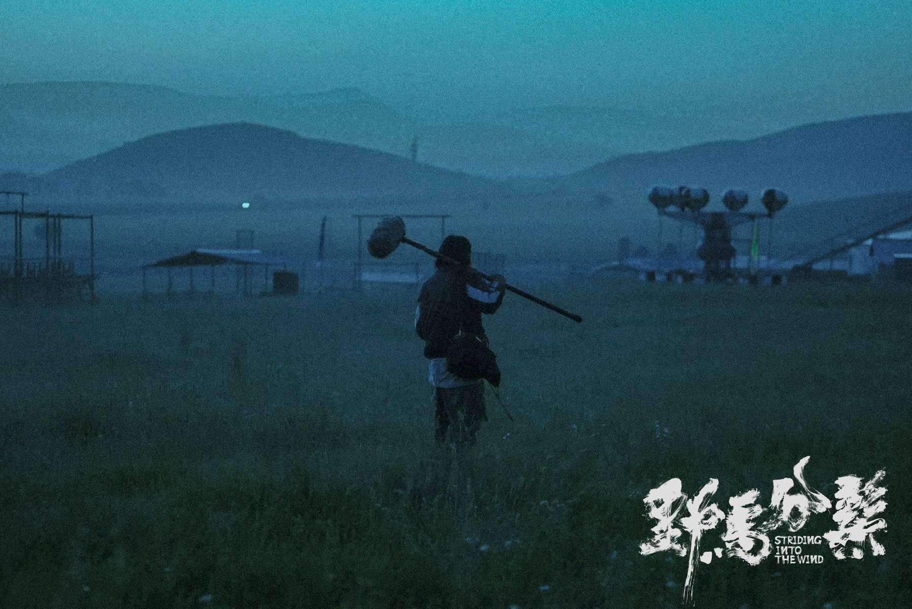 Películas chinas son exhibidas en Festival de Cine de Londres