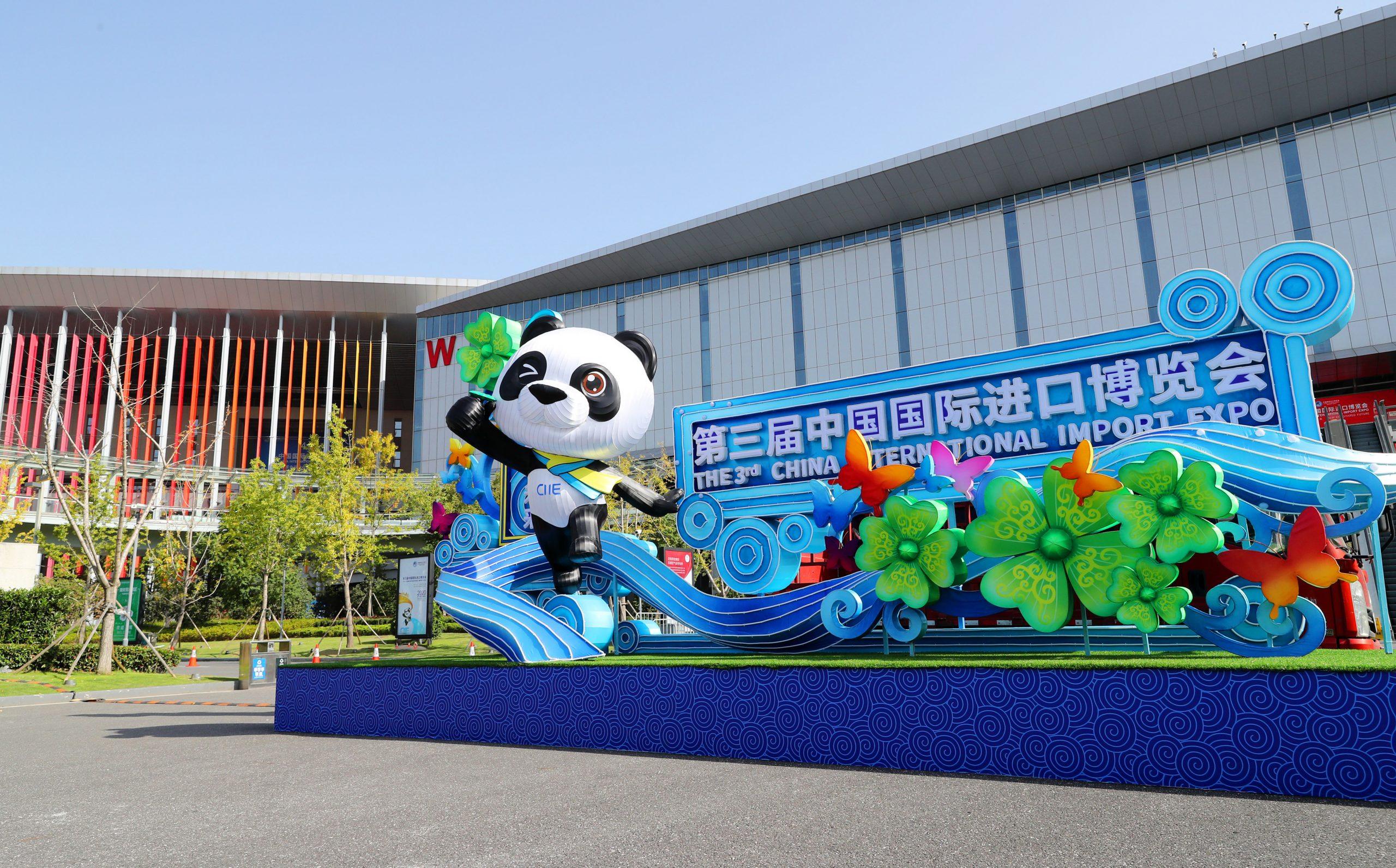 La 4ª expo CIIE lanza evento promocional para atraer empresas extranjeras