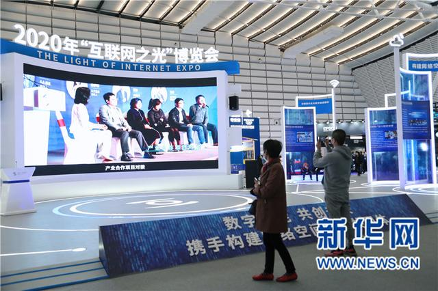 Conferencia Mundial de Internet resalta empoderamiento digital
