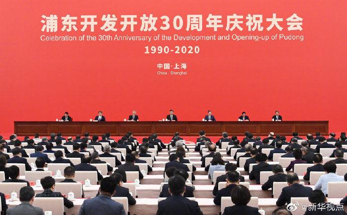 Xi asiste a celebración por 30º aniversario del desarrollo y apertura de Pudong