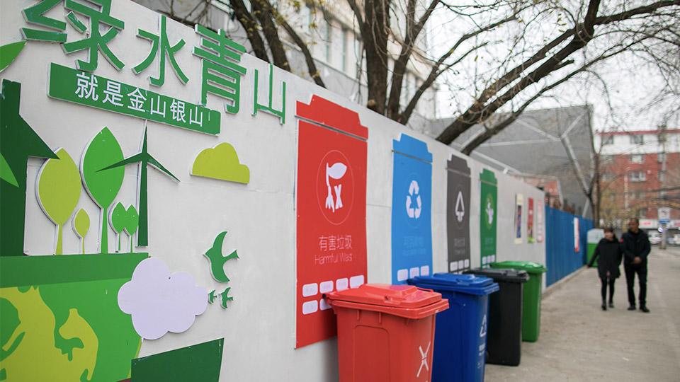 China logra progreso en separación de residuos: Ministerio