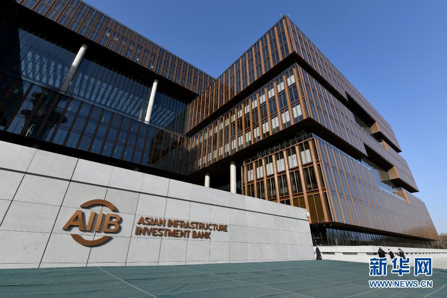 Cifras sobre los 5 años de crecimiento del BAII