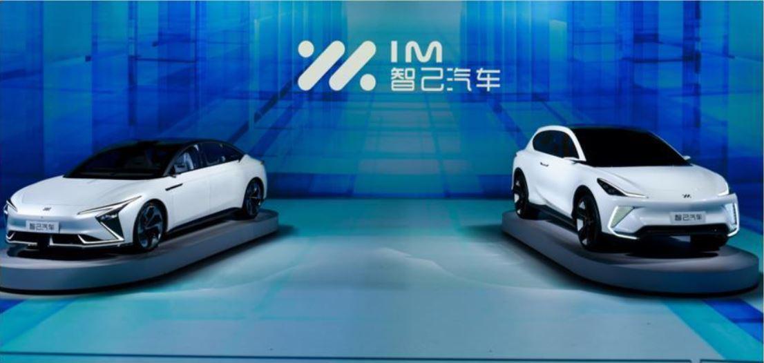 Fabricante de autos eléctricos chino Zhiji Motor estrena vehículos de nueva energía inteligentes