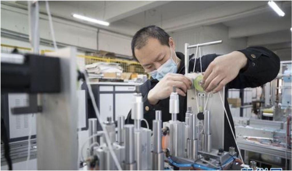 China continuará mejorando servicios de propiedad intelectual para desarrollo de alta calidad