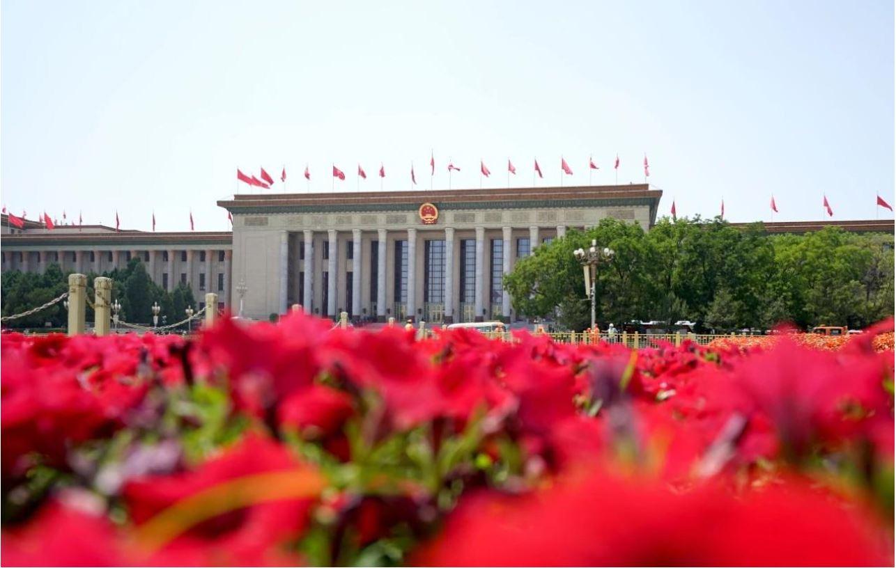 China promoverá espíritu de Estado de derecho entre ciudadanía
