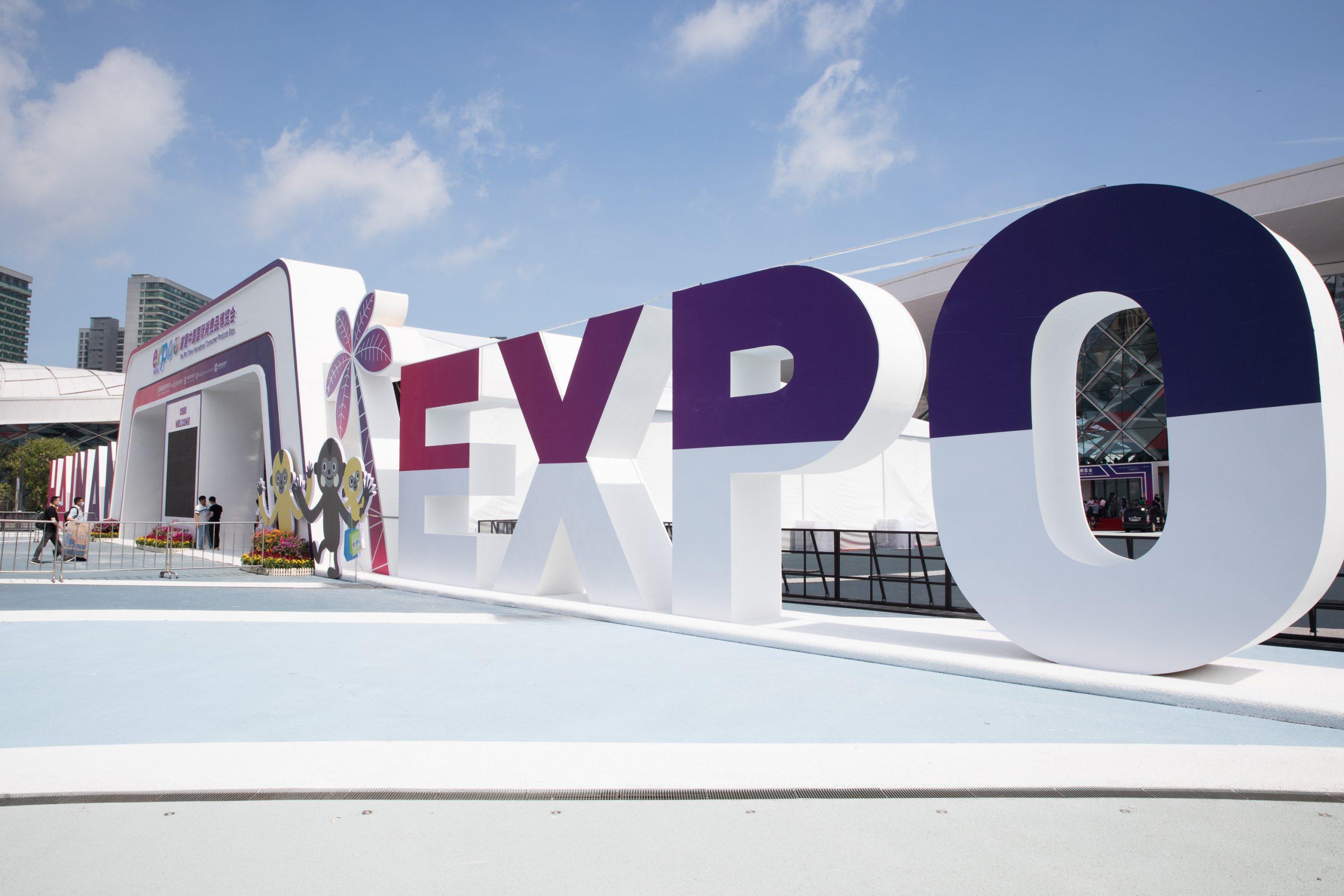 Exposición Internacional de Productos de Consumo de China concluye en Hainan