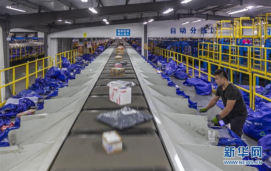Sector de mensajería de China registra crecimiento estable en 2020