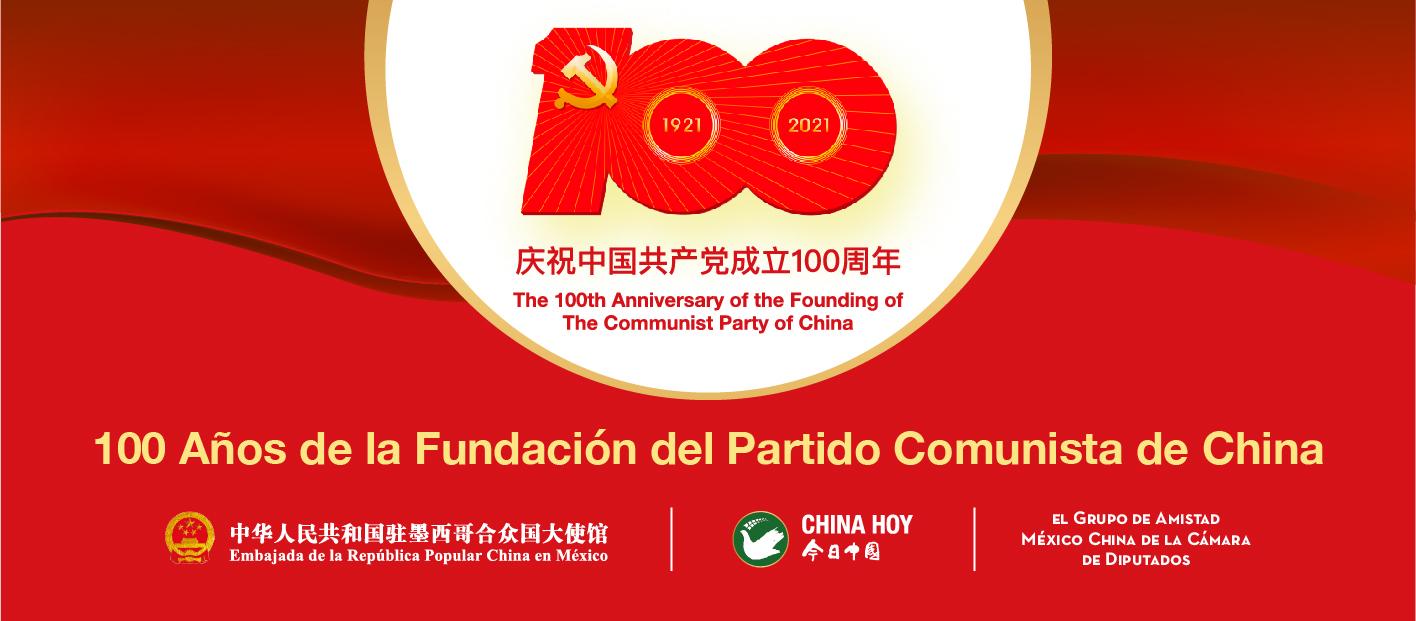 Xi resume los cuatro grandes éxitos del PCCh