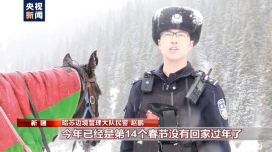 祖国与乡村观察有你和我,他们告诉了我们所有的事情…-Chinanews.com