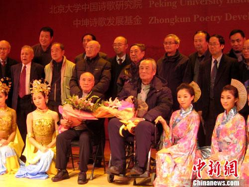"""中坤国际诗歌奖颁出牛汉称很多新诗""""没音乐"""""""