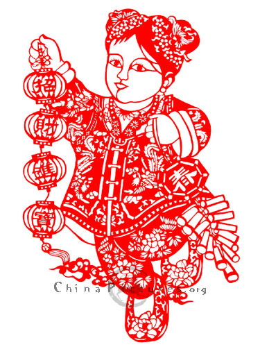 https://i1.wp.com/www.chinapictures.org/images/chinese-new-year/1/chinese-paper-cutting-40120141324284.jpg