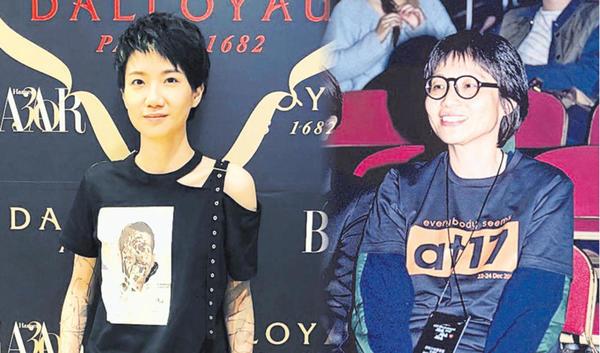 盧凱彤遺孀辦展覽悼念 | 中國報 China Press