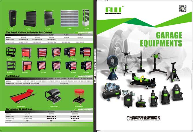Automotive Equipment Catalog:PULI Garage Equipments Catalog 2019