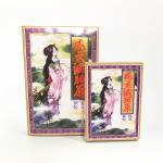 Official Fei Yan Tea Phoenix