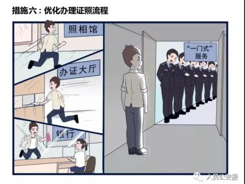 图片来源:人民公安报