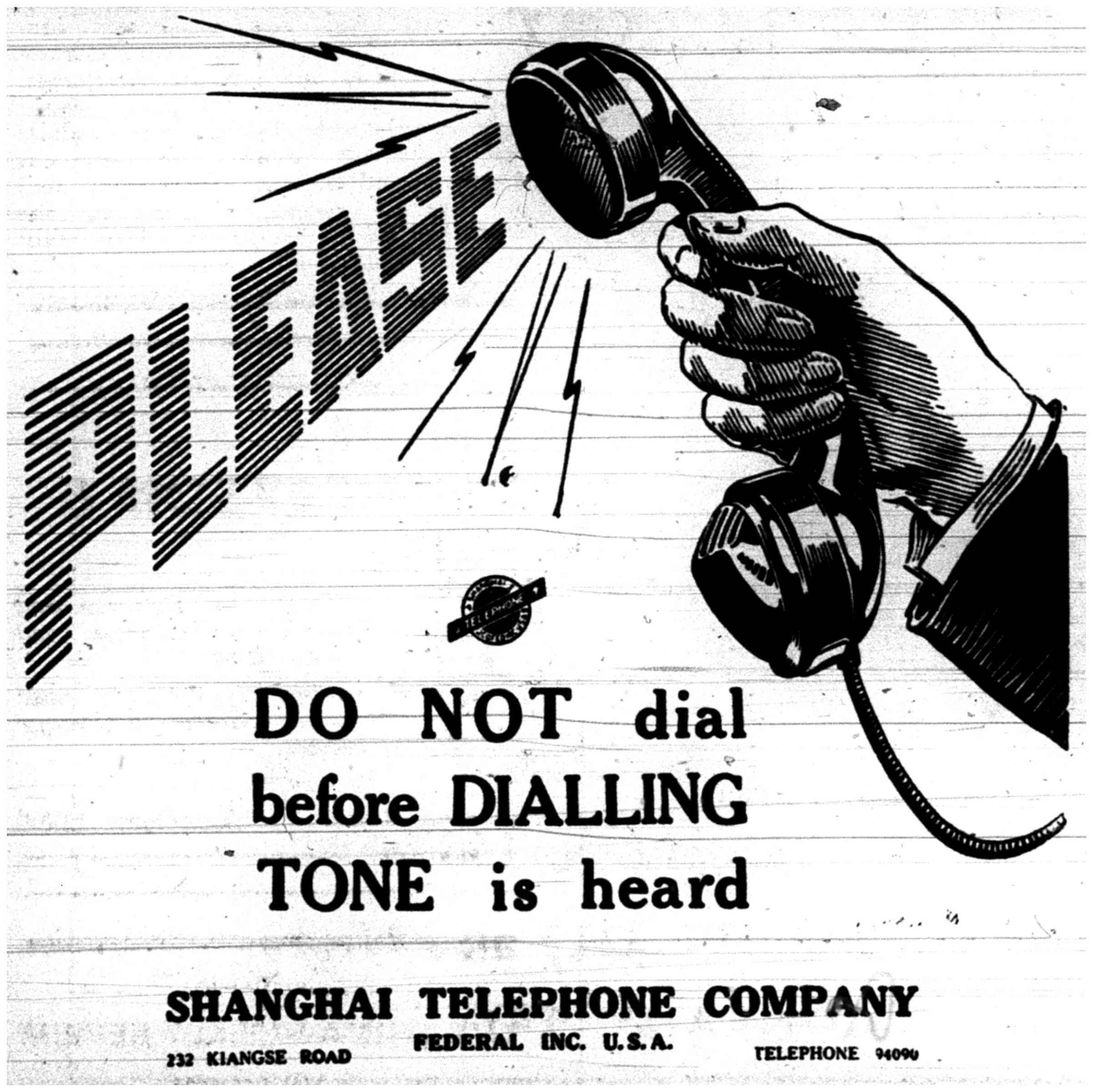 China Rhyming Blog Archive Do Not Dial Before You Hear