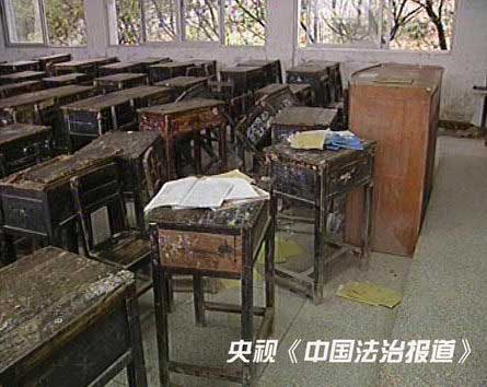 The classroom where 11-year-old Zhang Yaoyin was beaten by her history teacher.