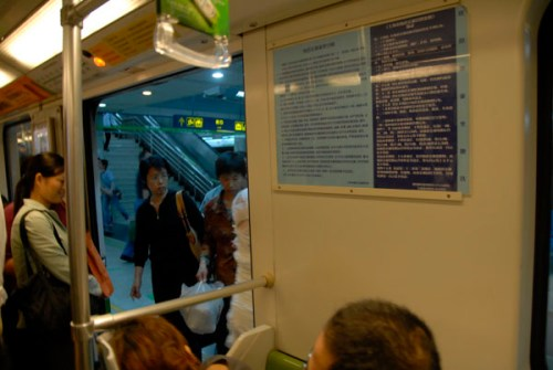 The Chinese mummy exits the subway.